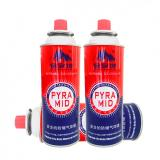 220g~250g Butane Gas  Pierceable Gas Canister
