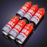 Outdoor camping BBQ 220g butane gas cartridge bottle for barbecue in the wild
